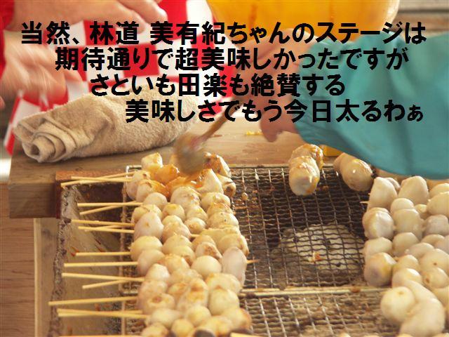 ぐるめフェスタ2010 (19)