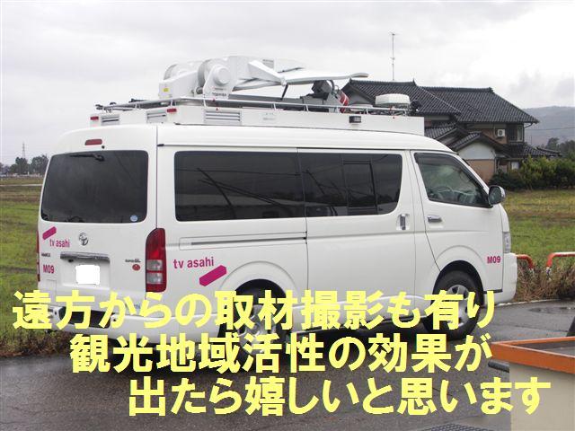 ぐるめフェスタ2010 (20)
