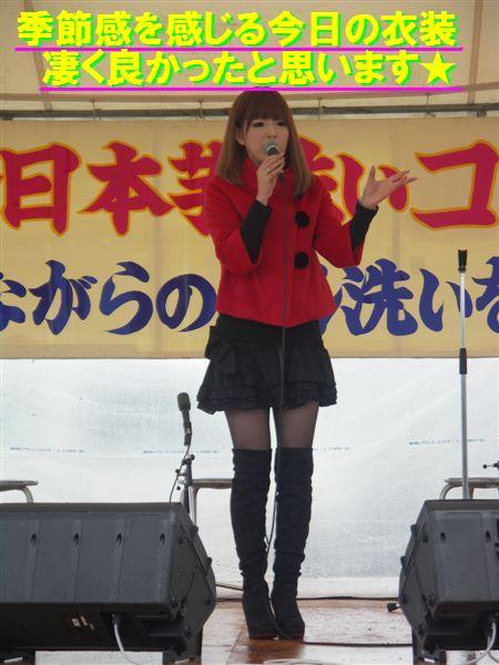 ぐるめフェスタ2010 (8)
