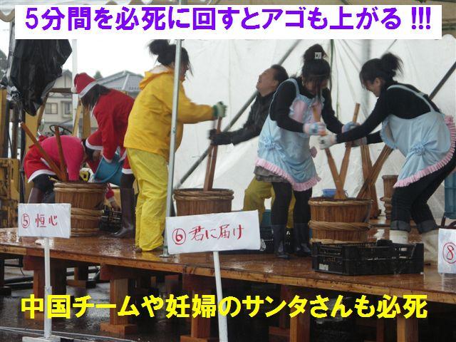 全日本芋洗いコンテスト (2)