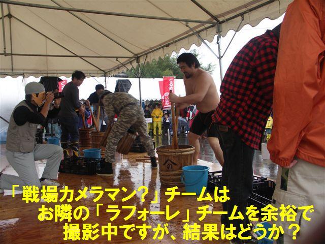 全日本芋洗いコンテスト (4)