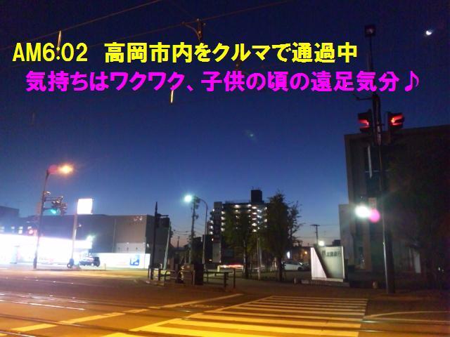 ワクワク日の出・初撮影 (1)