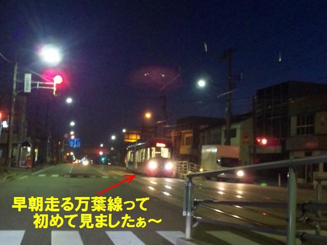 ワクワク日の出・初撮影 (2)
