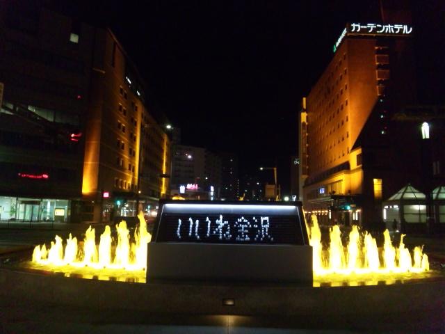 金沢駅 (5)