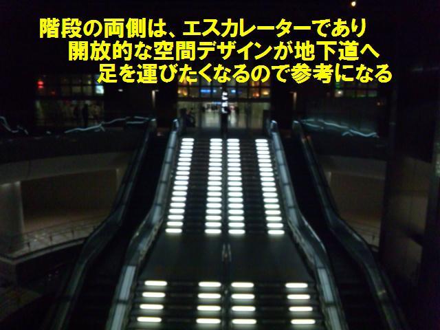 金沢駅 (8)