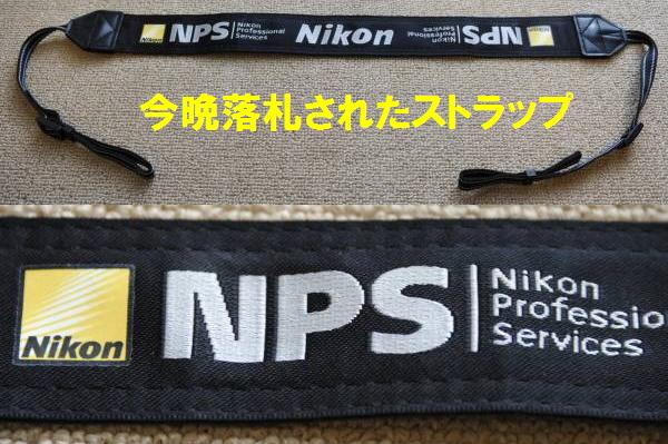 NPSストラップ ニコンプロスト