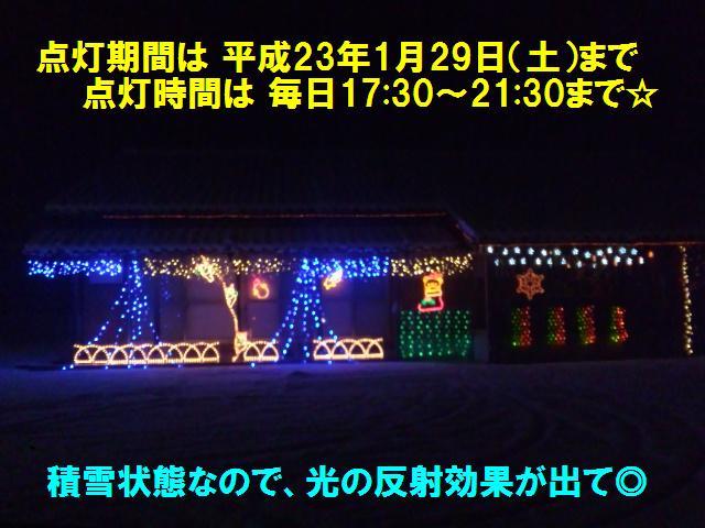 北野ふれあいセンター (3)