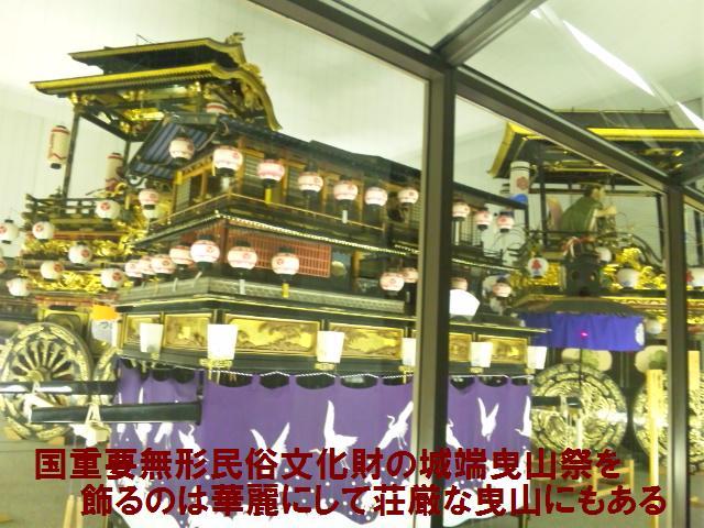 城端曳山会館 (1)