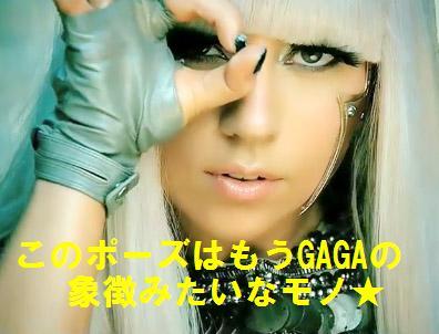 LadyGaGa (1)