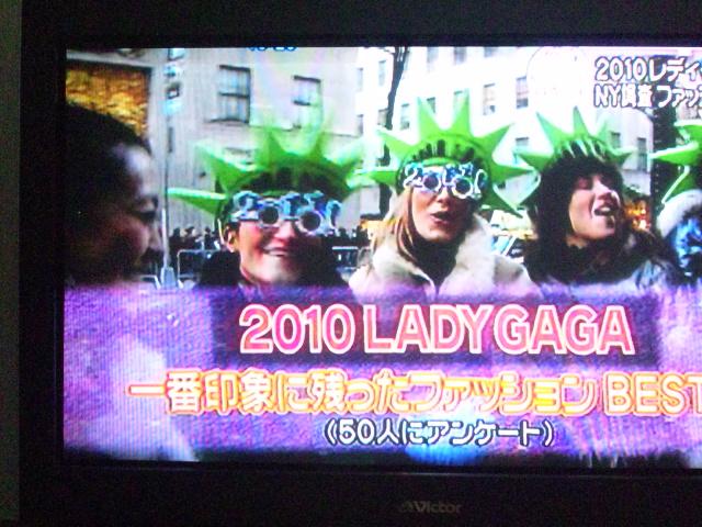 LadyGaGa (3)