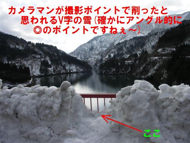 秘湯☆大牧温泉へ (3)