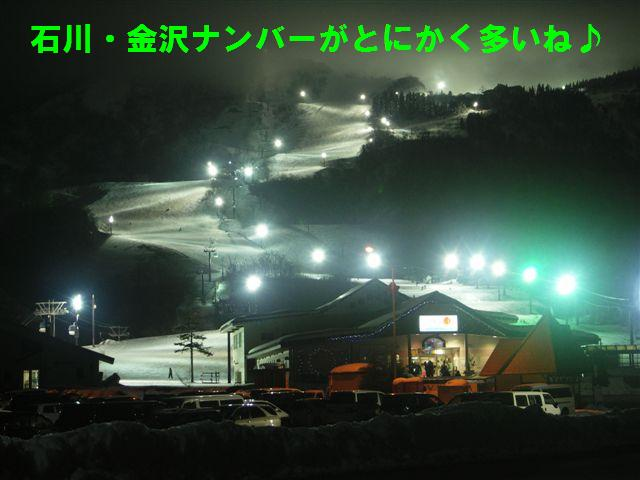 IOX-AROSA (2)