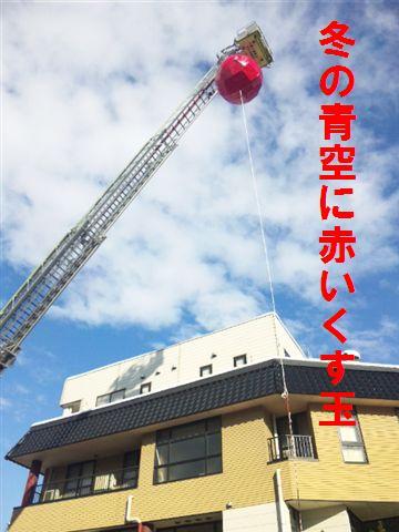 消防出初式 (3)