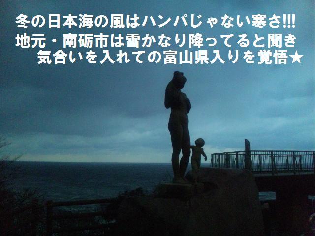 出張帰り (5)