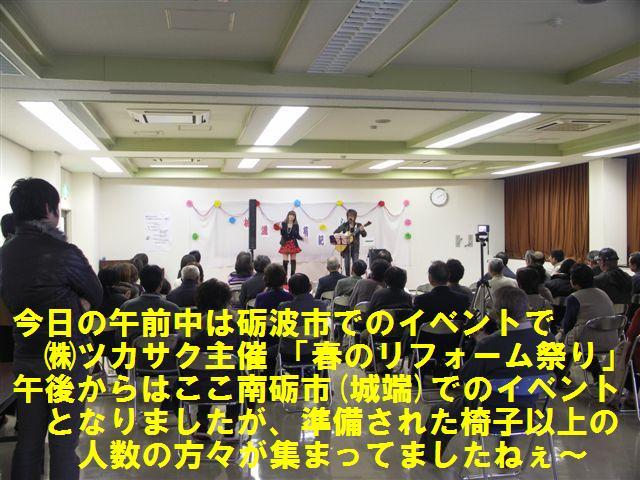 南山田フェスティバル (2)