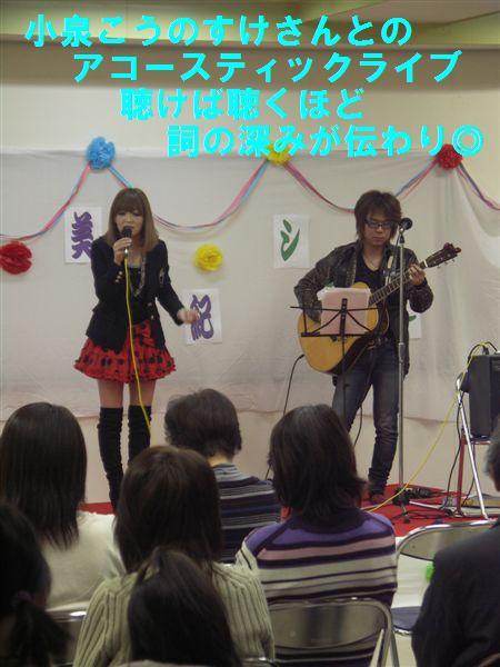 南山田フェスティバル (3)