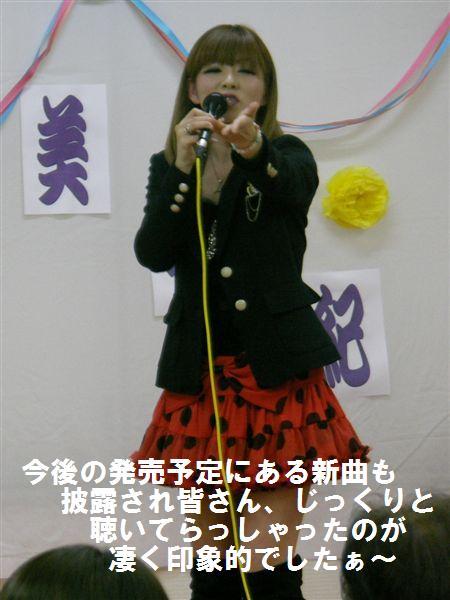 南山田フェスティバル (4)