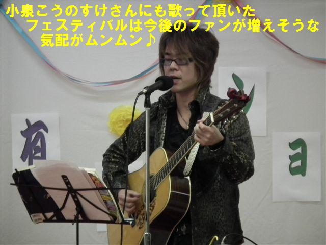 南山田フェスティバル (5)