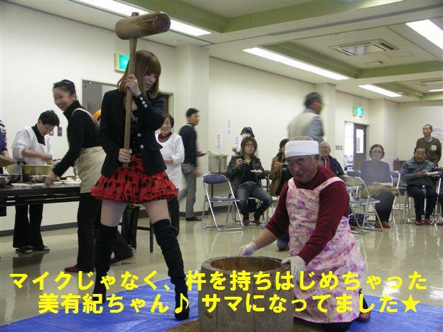 南山田フェスティバル (7)