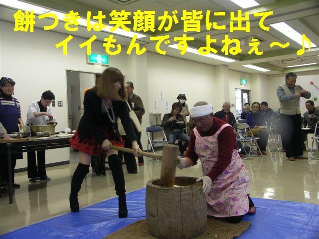 南山田フェスティバル (9)