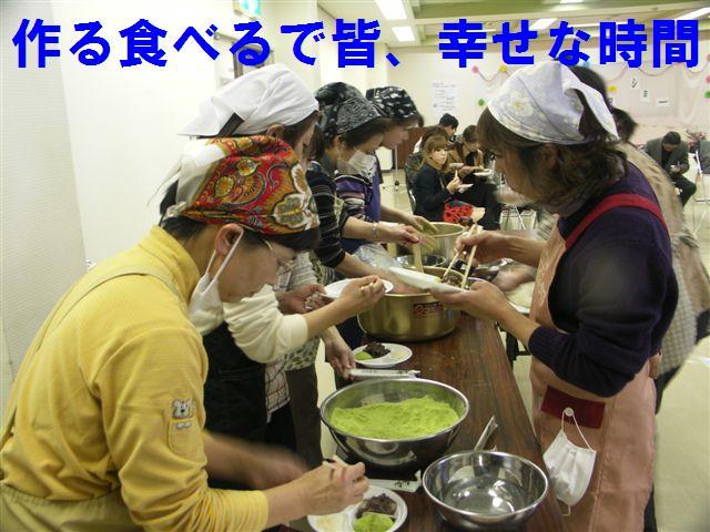 南山田フェスティバル (10)