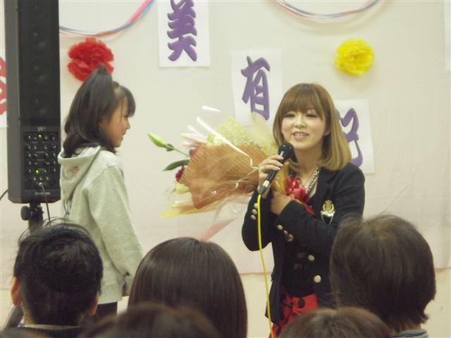 南山田フェスティバル (12)