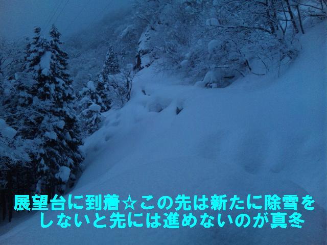 相倉合掌集落 (3)