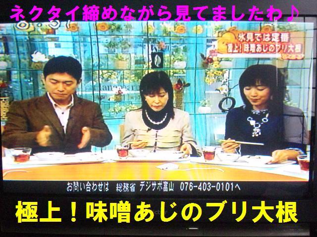 はなまるマーケット (1)