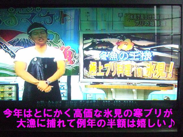 はなまるマーケット (2)