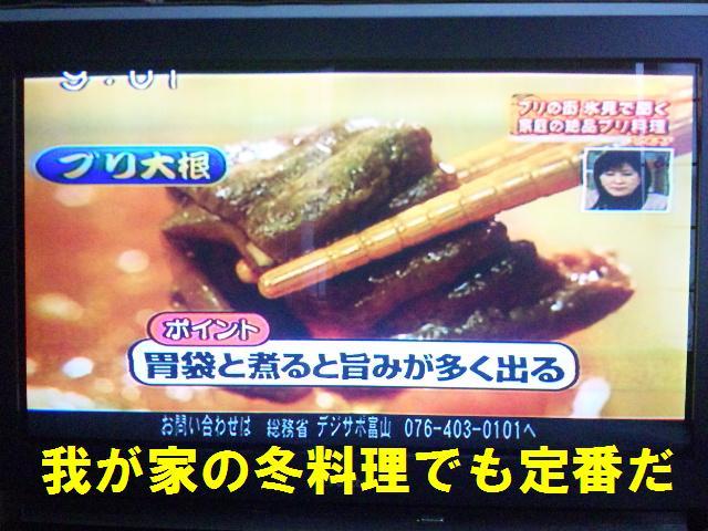 はなまるマーケット (3)