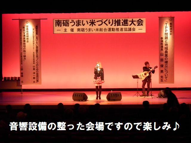ミニコンサート (3)