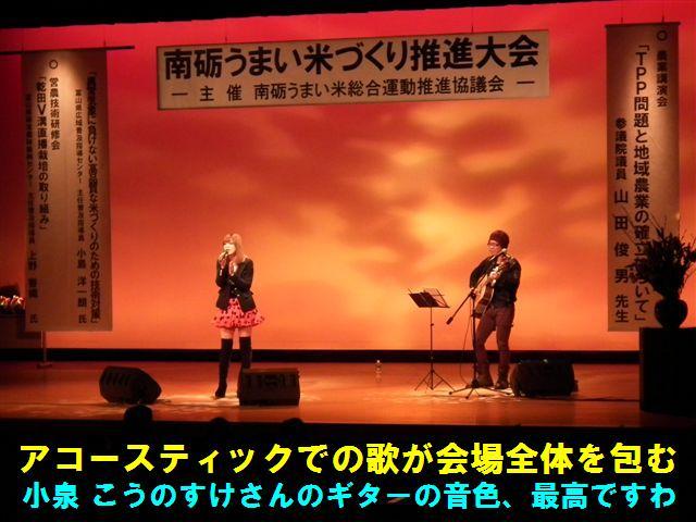 ミニコンサート (4)