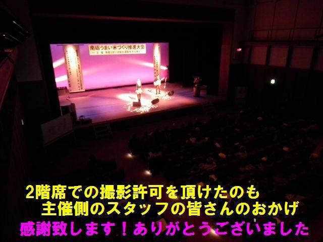 ミニコンサート (6)