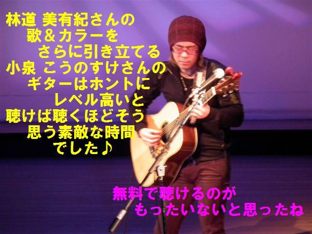 ミニコンサート (8)