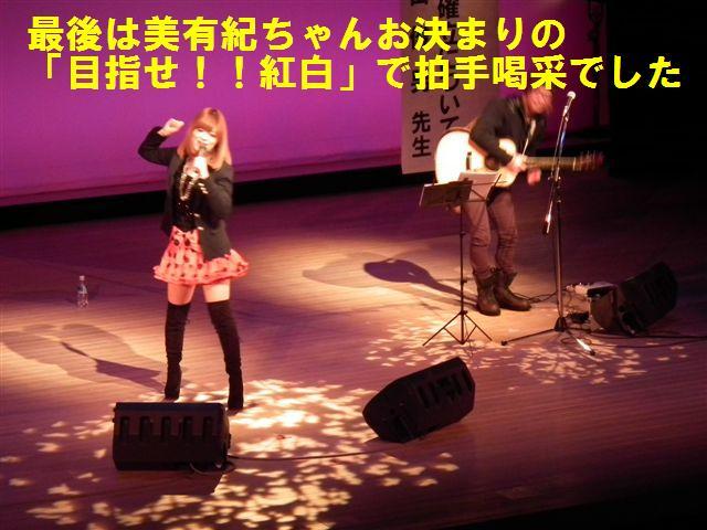 ミニコンサート (10)