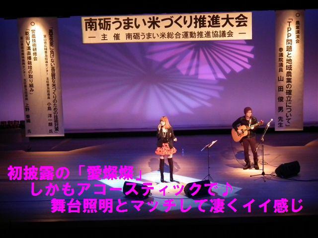 ミニコンサート (7)