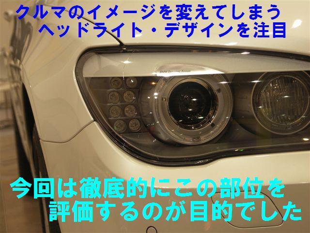 輸入車ショウ (6)