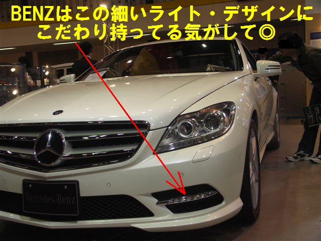輸入車ショウ (7)