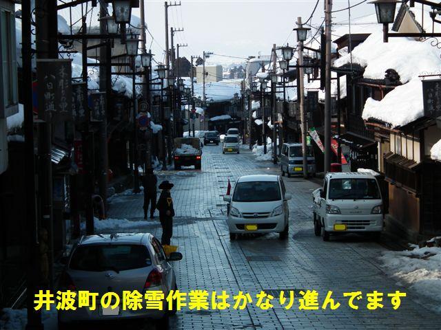 井波町 (2)
