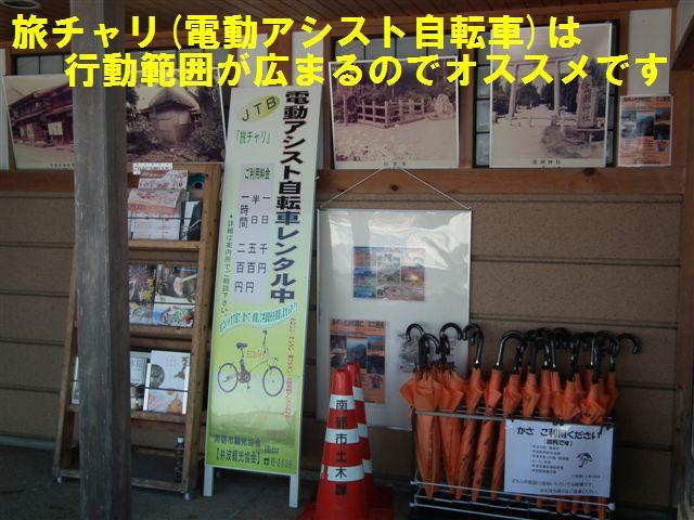 井波町 (4)