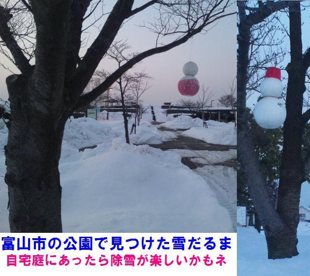 吊る雪だるま