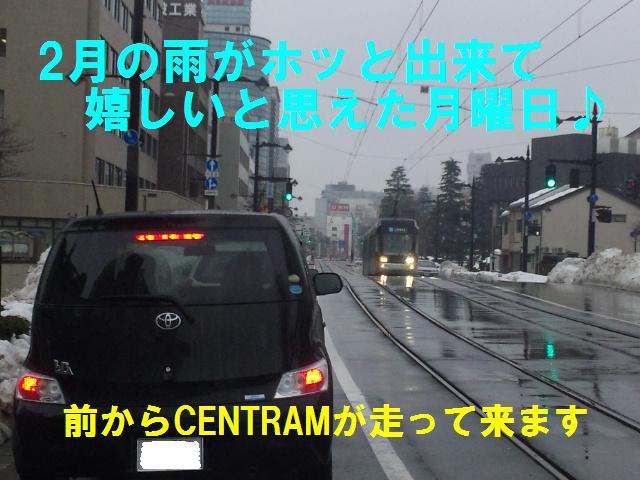 雨が嬉しい (1)