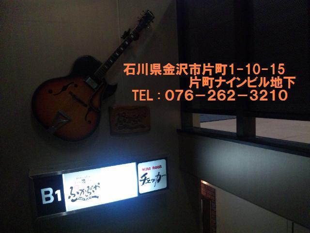 ぷかぷかライブ (3)