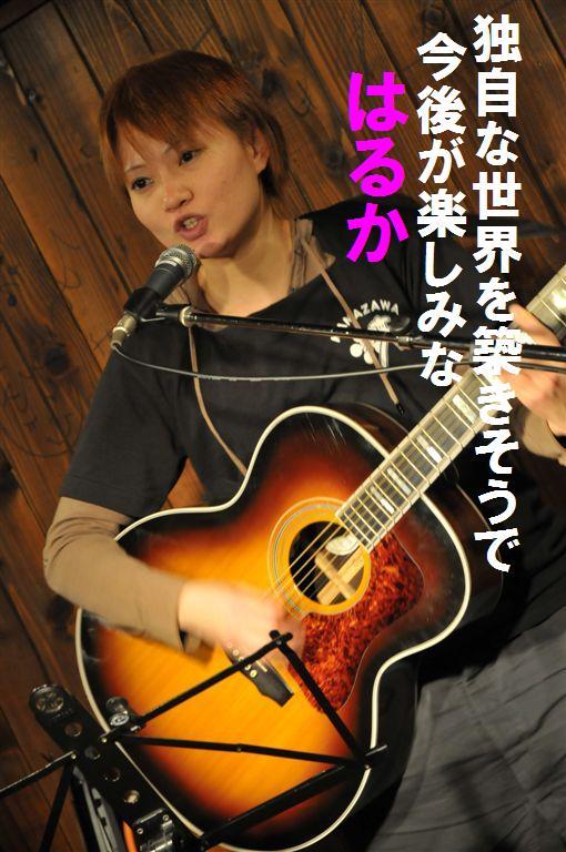 ぷかぷかライブ (23)