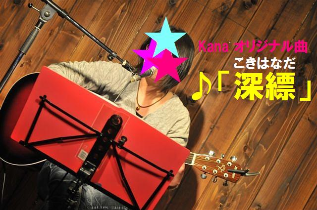 ぷかぷかライブ (4)