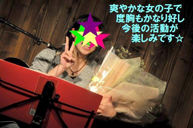 ぷかぷかライブ (5)