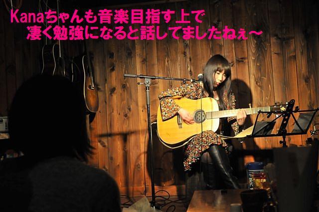 ぷかぷかライブ (11)