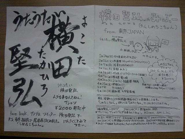 ぷかぷかライブ (14)