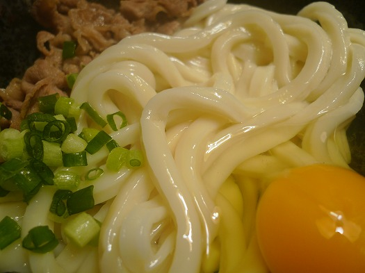 udon3.18ー2