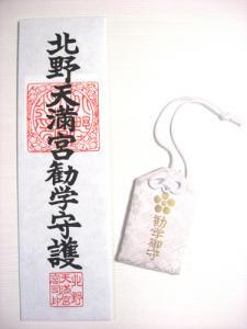 20100101-2.jpg